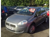 FIAT GRANDE PUNTO 1242cc ACTIVE 5 DOOR HATCH 2006-56