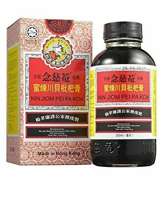 Nin Jiom Pei Pa Koa - Sore Throat Syrup - 100% Natural Honey Loquat - US Seller