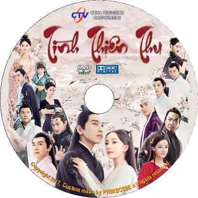 Tinh Thien Thu   -   Phim Trung Quoc