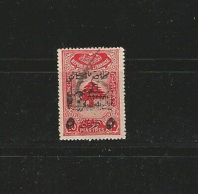 Lebanon Liban  PALESTINE Army TAX & NOTARY OVERPRINT Used STAMP LOT ( FIS 124)