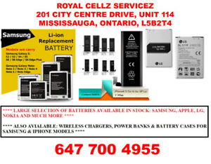 Samsung Batteries iPhone Batteries LG Batteries Phone Battery