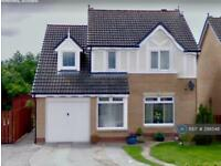 4 bedroom house in Castle Heather Ave, Inverness, IV2 (4 bed)