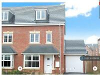 4 bedroom house in Chirchill Drive, Richmond, DL9 (4 bed)