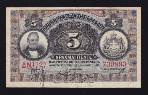 GREECE ----- 5  DRACHMAI  1916 ---- VF ---- RARE ----