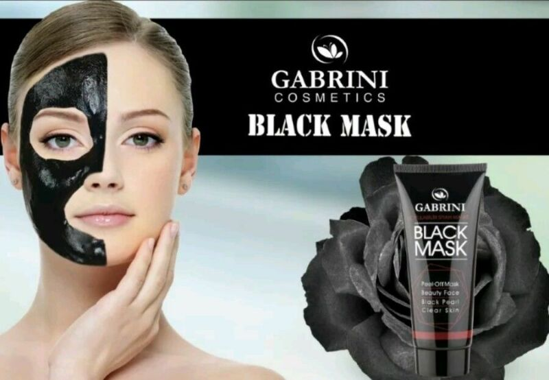 Как сделать на дому black mask
