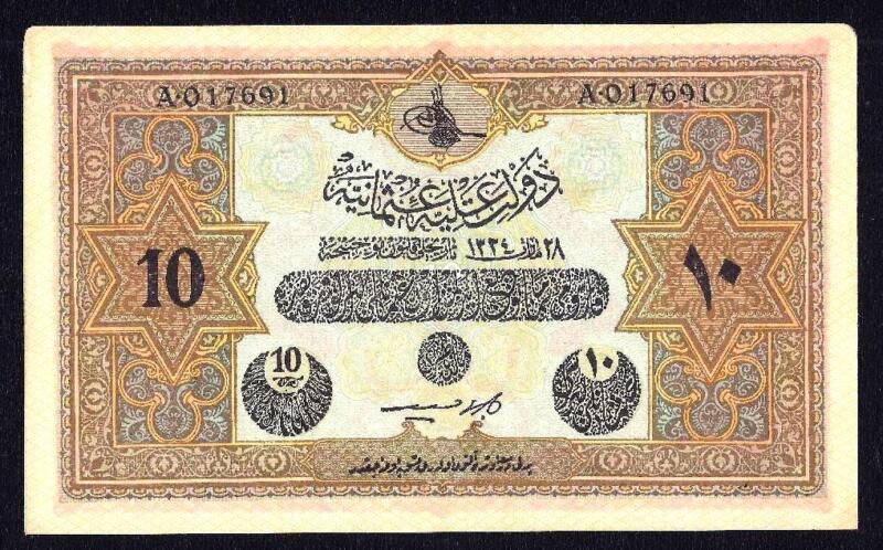 OTTOMAN TURKEY 10  Livres  P-110x  1918  XF British Military Counterfeit