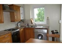 **COSY DOUBLE ROOM AVAILABLE TO VIEW TODAY** ZONE 2/3!!