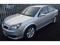 WANTED IN FIFE AREA 2006-2008 VAUXHALL VECTRA MODEL