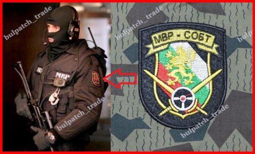 Bulgarian Special Police Forces unit SOBT Patch СОБТ #1