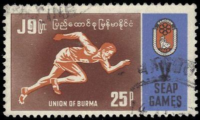"BURMA 213 (MI214) - South East Asian Peninsular Games ""Runner"" (pa74393)"