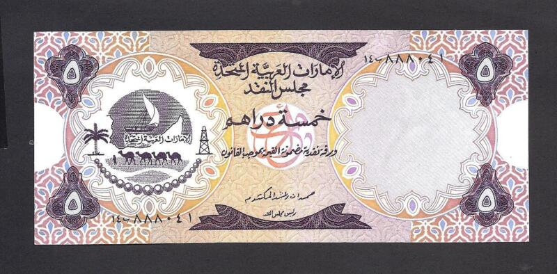 United Arab Emirates p-2 , AUNC , 5 Dirhams, 1973