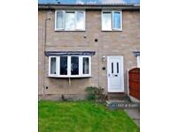 3 bedroom house in Dale Close, Wakefield, WF5 (3 bed)