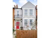 Double Room in a fantastic house share!