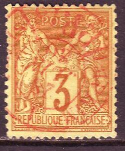 n° 86 Obl CAD rouge des imprimés - France - Année d'émission: Avant 1900 - France