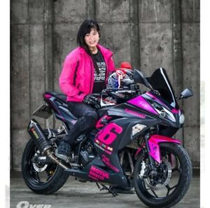 Wanted: NINJA 300R 300 rims Kawasaki