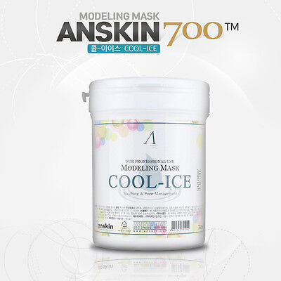 Pearl Ice Mask (AnSkin Modeling Mask Powder Pack Cool-Ice Brightening Anti-Aging Facial Skincare)