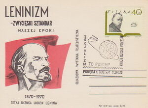 Poland postmark POREBA - LENIN socialism (analogous) - <span itemprop=availableAtOrFrom>Bystra Slaska, Polska</span> - Poland postmark POREBA - LENIN socialism (analogous) - Bystra Slaska, Polska