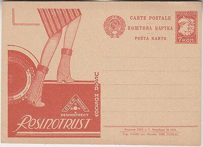 Russia, Soviet Inturist Postal stationery card