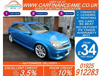 2007 VAUXHALL ASTRA 2.0 VXR GOOD / BAD CREDIT CAR FINANCE AVAILABLE