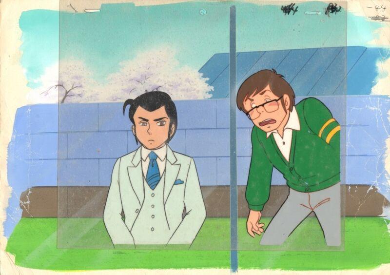 Anime Cel Urusei Yatsura #243
