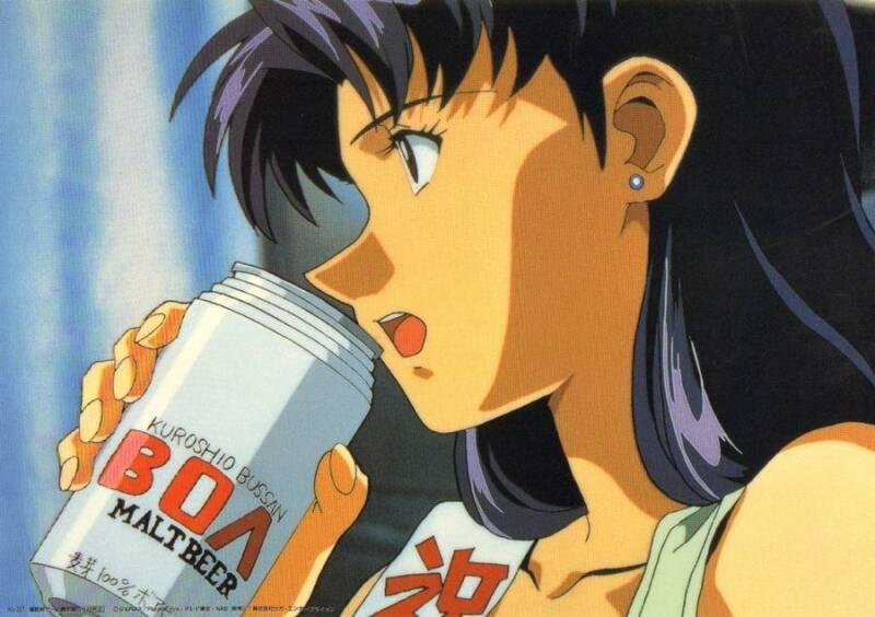 Anime Cel Evangelion Studio Repro #10