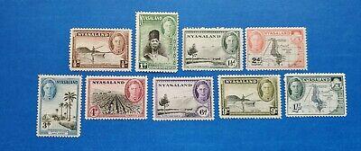 Nyasaland Protectorate Stamps, Scott 68-76 Short Set MLH