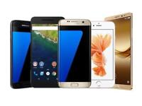 LATEST SAMSUNG & IPHONES URGENTLY WANTED