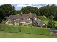 5 bedroom house in Godden Green Lodge, Godden Green, Sevenoaks, TN15 (5 bed)