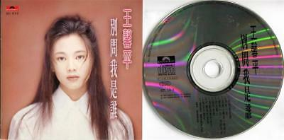 Hong Kong Linda Wong Wang Xin Ping 王馨平 1993 Rare Polygram Taiwan CD (Linda Hong Kong)
