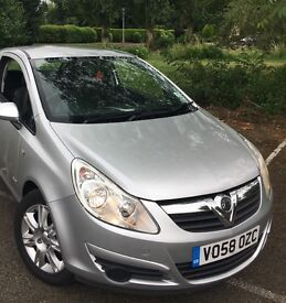 Vauxhall Corsa 1.2 petrol 2008 58 reg silver 3dr good condition