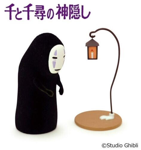 Sekiguchi Spirited Away Doll Collection No-Face Kaonashi Lantern Set Figure NEW