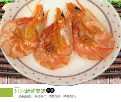 500g natural dried salted shrimp, fresh, top quality, Chinese prawn snack  烤虾