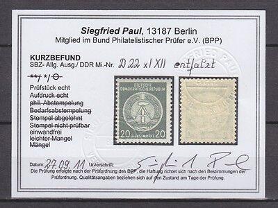 DDR Dienstmarken 22 xI XII * ungebraucht mit Falz geprüft Befund