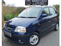 2007 (57) HYUNDAI AMICA 1.1 CDX AUTO 5DR - JUST 14K MILES - TOP SPEC - S/HISTORY