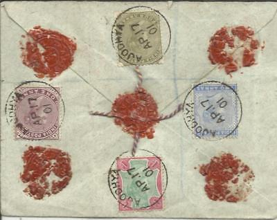 India SG#105(1Rupee)#92,#89,#96 AJODHTA-FYZABAD AP/17/01 REGISTERED, used for sale  Shipping to India