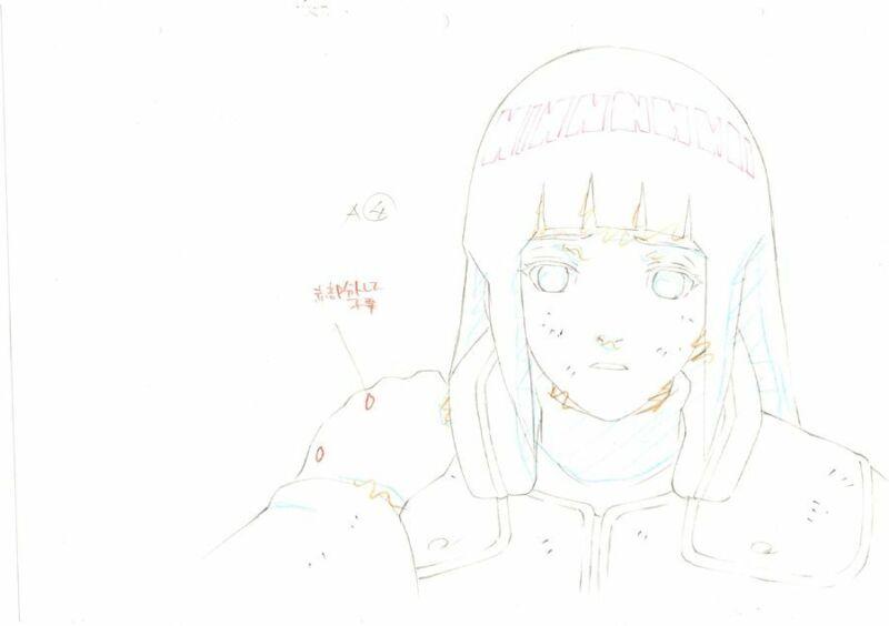 Anime Genga not Cel Naruto #248