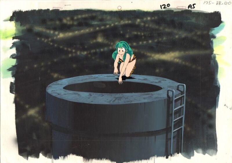 Anime Cel Urusei Yatsura #285