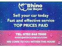 RHINO CAR SCRAP | Sell my car today , cash for cars , cars & Vans wanted☎ 0207 097 0197