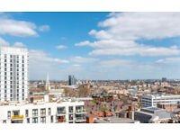 Luxury 13th floor one bedroom apartment with 24hr concierge minuets from Aldgate East tube station.
