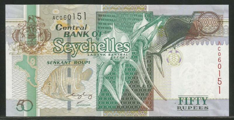 Seychelles P-New 50 Rupees ND Unc