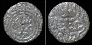 India-Delhi-Sultanats-Alal-din-Muhammad-jital
