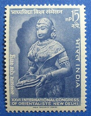 1964 INDIA 15NP SCOTT# 381 S.G.# 479 UNUSED NH  CS11744