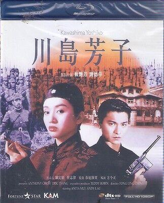 Kawashima Yoshiko Blu Ray Anita Mui Andy Lau Tse Yin NEW Eng Sub Region A