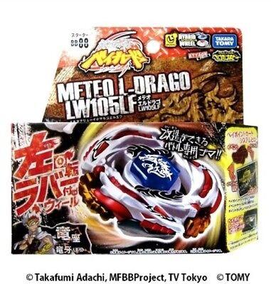 Takara Hasbro Meteo L Drago LW105LF Beyblade BB-88 Starter String Launcher USA for sale  Enterprise