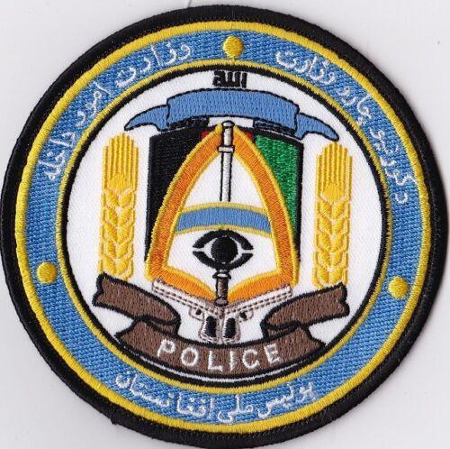 AWI Police Internationa  Police Patch International