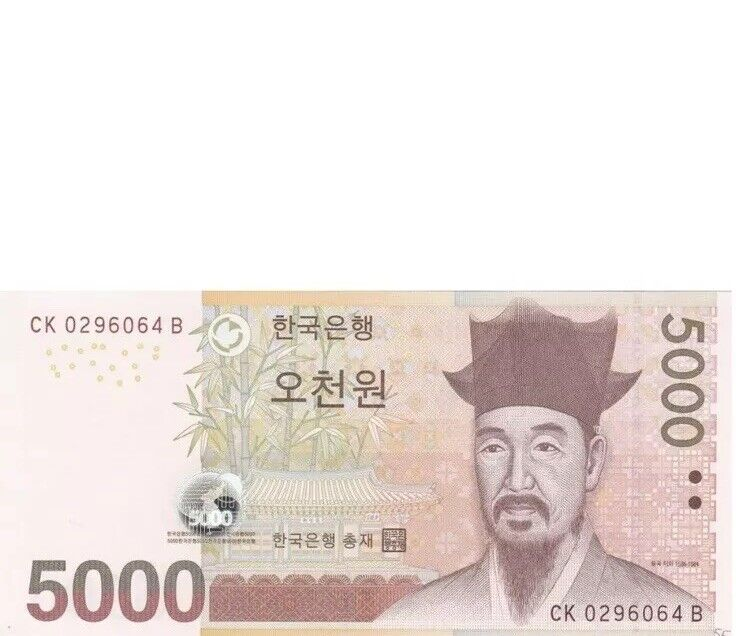 South Korea 5000 Won, Bank Note Bill, Uncirculated New, 5.000 5,000