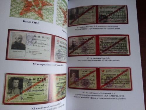 WW2 RUSSIAN SOVIET NKVD KGB SMERSH COUNTERINTELLIGENCE Book-catalogue ! RARE
