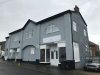 1 bedroom in South Street North, New Whittington, Chesterfield, S43 (#578224)