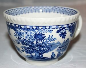 Beautiful cup with design vintage ___ Tasse antique *~*~*~*~!!