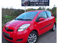 2009 (59) TOYOTA YARIS 1.33 VVT-i TR 5DR - LOW MILES - FULL S/HISTORY - TOP SPEC